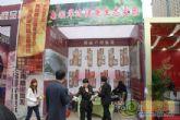 2012美丽邯郸春季房展会 南湖文苑均价每平米2980元