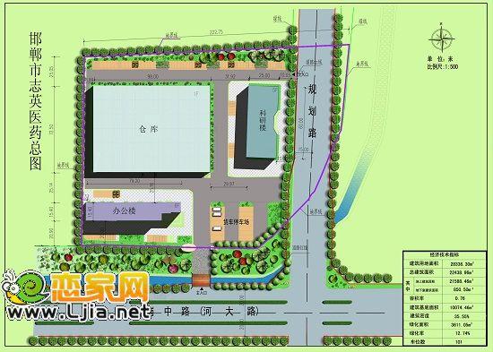 关于志英仓储物流中心项目的规划公示图片