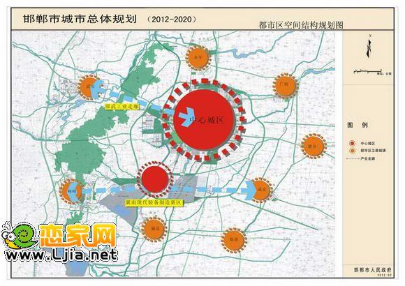 《邯郸市城市总体规划(2012-2020)》公布