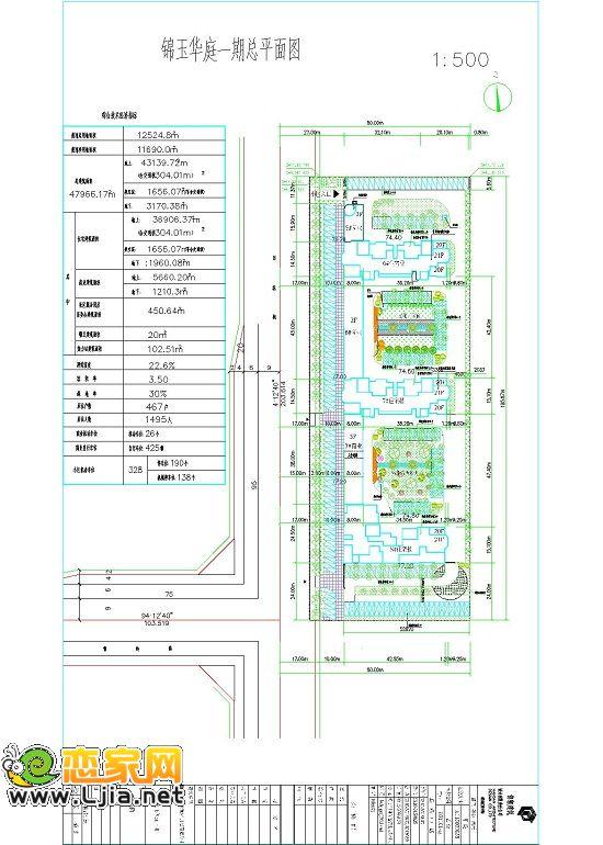 附:建设工程设计方案总平面图,机械式停车位的平面图,正视图,剖面图
