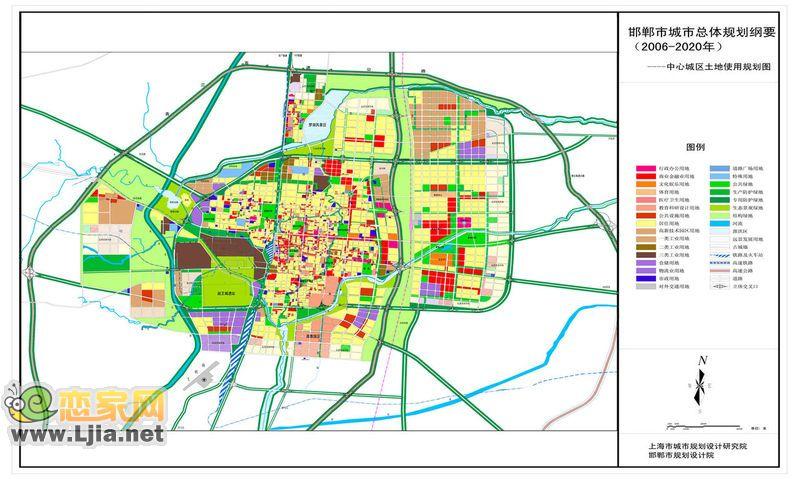邯郸市城市整体规划图