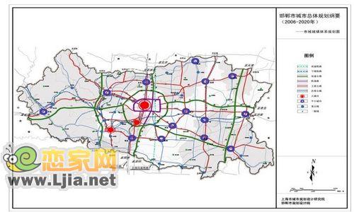 邯郸市区域城镇体系规划