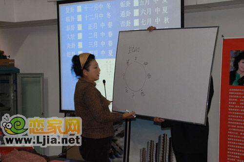 徐坤教授讲解安联•水晶坊风水