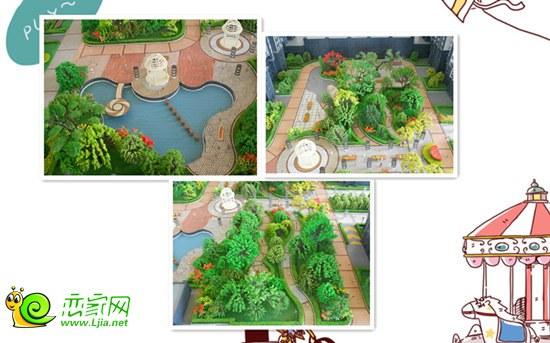 远洋新兴公馆鸡尾酒标志设计说明图片
