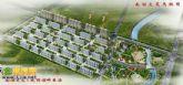 中华南住宅项目南湖文苑交房在即,每平2880元起