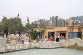 赵都新城样板园区实拍