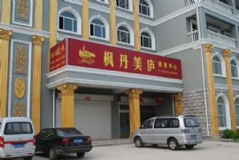 枫丹美庐建筑工地(2011.8.22)