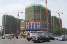 卓昱大厦工程进度(2012.5.25)