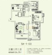 站南旺角5#-1-03户型
