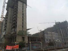御景江山城项目实景(2012.12.18)