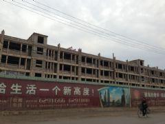 远实凤凰城金马商业广场(2013.5.12)