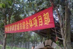 环球中心工地(2013.7.8)