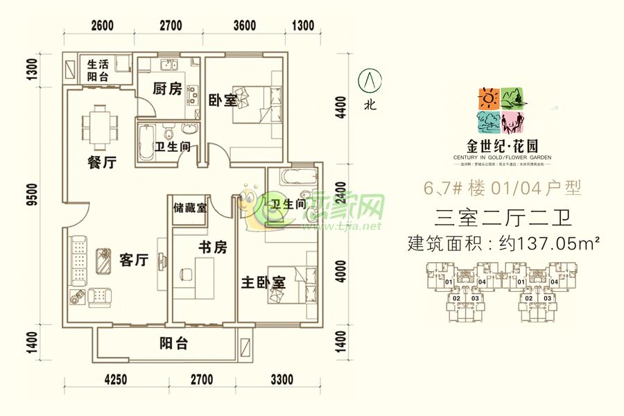 金世纪花园6#7#楼01/04型
