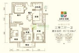 金世纪花园4#楼03户型