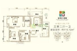 金世纪花园4#楼01/05户型