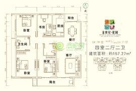 金世纪花园6#7#楼1-01/2-04