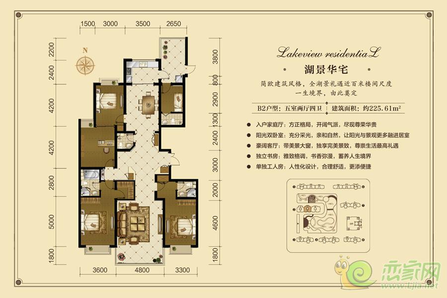 联邦·御景江山B2户型