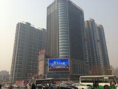 卓昱大厦实景(2014.03.11)