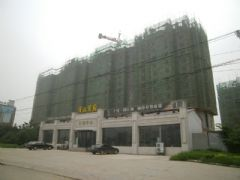 漳·和府2#工程进度(2013.07.26)