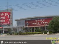 邯郸客运东站