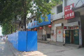 沁水君澜拆迁现场(2011.07.26)