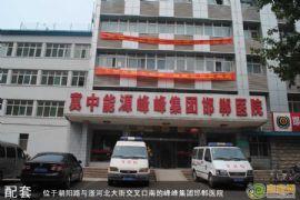 冀中能源峰峰集团邯郸医院
