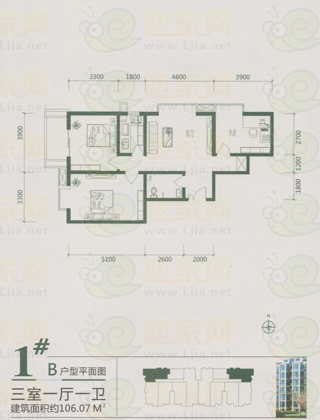 百家新城先锋苑 1#楼 B户型 三室一厅一卫