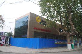 龙鼎国际建设中的咨询中心(2011.09.29)