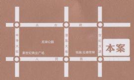 汉成华都区位图