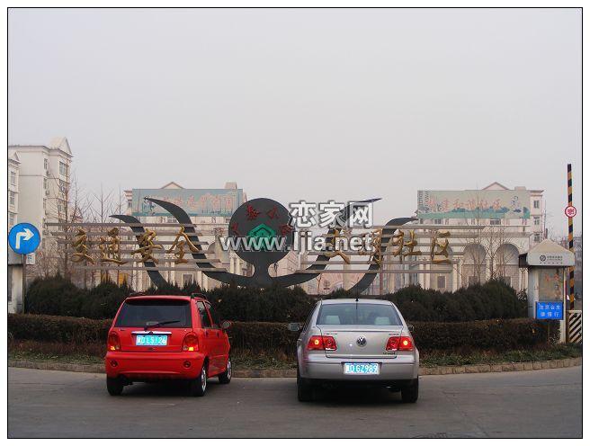 龙湖 大剧院 中心医院附近【广泰小区】