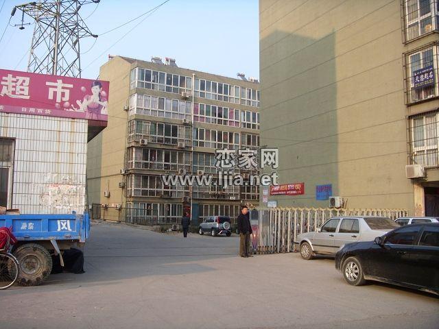 邯郸市复兴区安泰小区