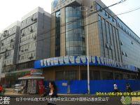 中国移动通信营业厅