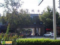 邯鄲市糧食局