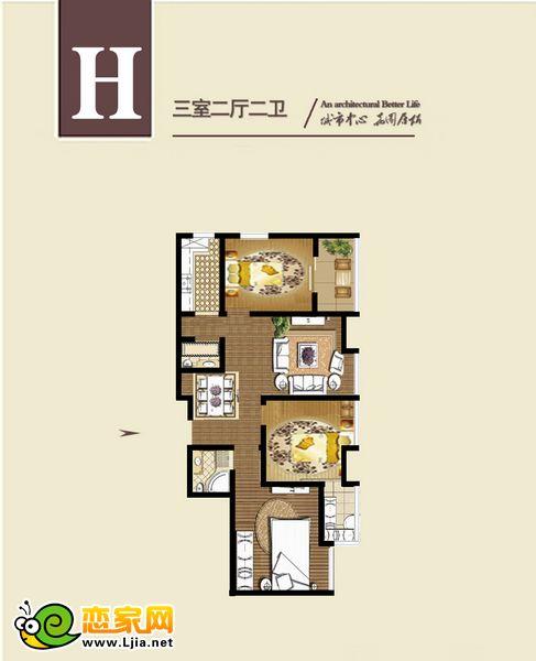 名仕公馆H户型