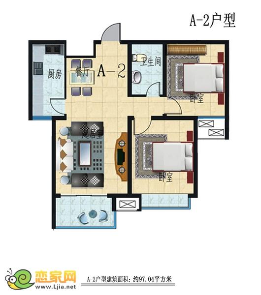 A-2户型 二室二厅一卫