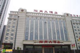 招商大酒店