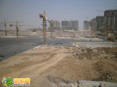 枫景华庭工地实景图(2013.04.06)
