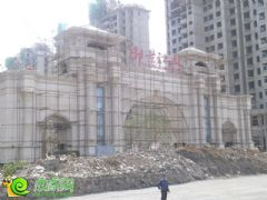 御景江山城项目主大门(2013.6.19)