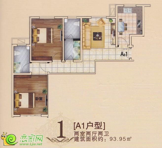旺峰嘉苑A1户型