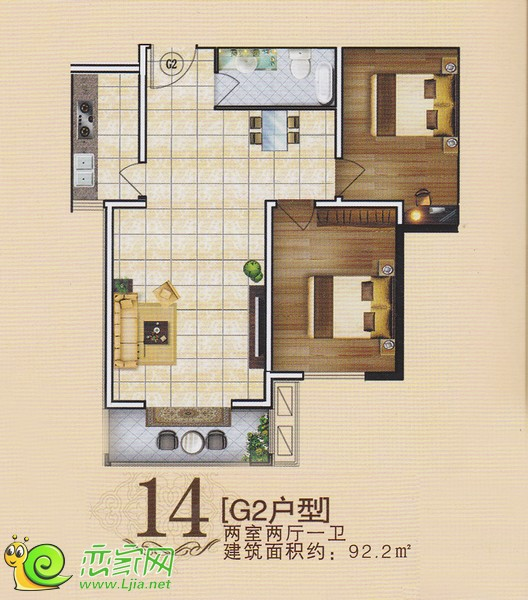 旺峰嘉苑G2户型
