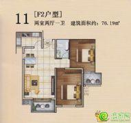旺峰嘉苑F2户型