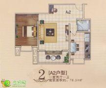 旺峰嘉苑A2户型