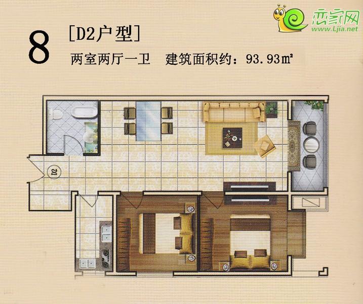 旺峰嘉苑D2户型
