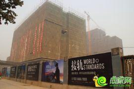 宝利大厦写字楼实景(2013.10.07)