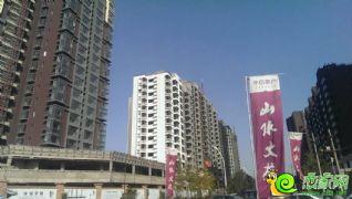 华信山水文苑二期实景(2013.10.11)