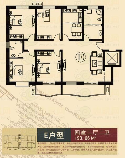 青青新城E户型