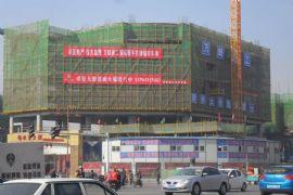 卓昱大厦工程进度(2012.4.6)