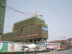 卓昱大厦工程进度(2012.4.25)