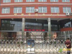邯郸市实验小学