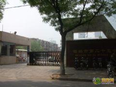 邯郸市第二十五中学